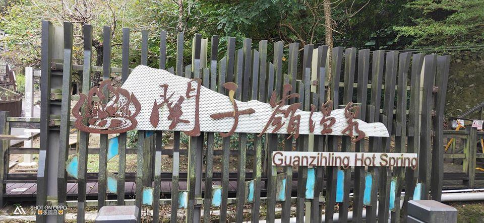 台南包車旅遊-台南嘉義包車旅遊-台南旅遊包車-台南關子嶺溫泉